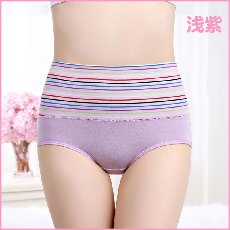 3pcs High Rise Panties For Women Cotton Stripes Print Female Underwear Briefs Sexy Lingerie Ladies Underpants Woman Panties