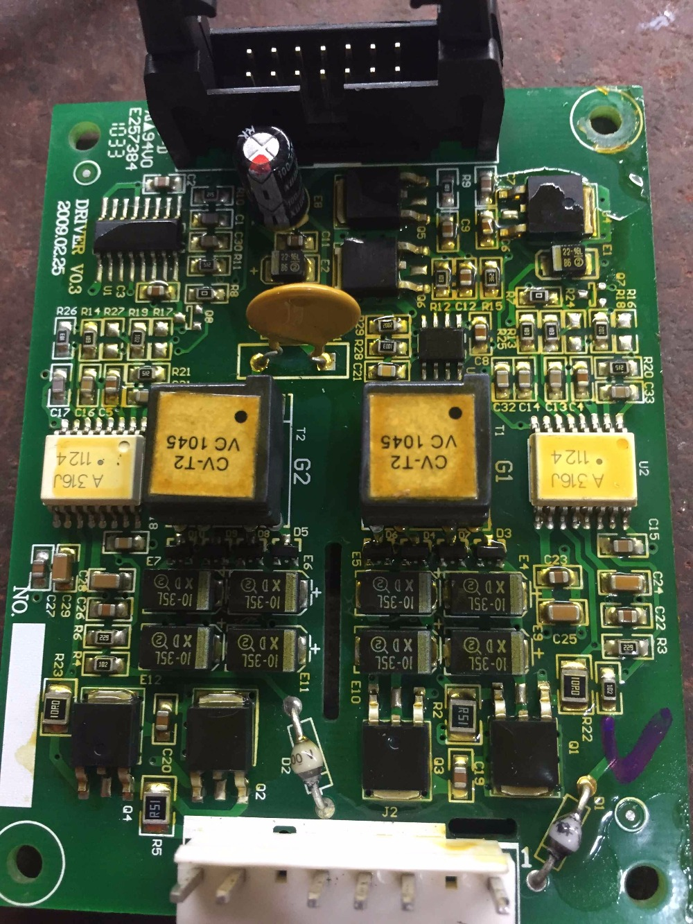 Inverter FSCG05 and P5 trigger plate protective board CV-T2