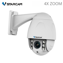 Vstarcam C34S-X4 Full HD 1080P 4X Zoom PTZ Infrared Dome Waterproof Outdoor Wireless IP Security Camera Support motion detection