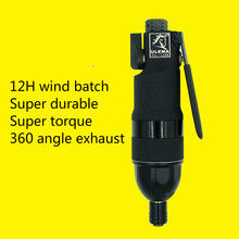 Pneumatic screw knife 12H industrial power pneumatic screwdriver knife Gas Group