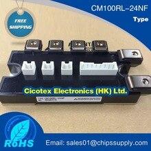 CM100RL-24NF IGBT mod 7PAC 1200 В 100A NF Ser CM100RL24NF модуль