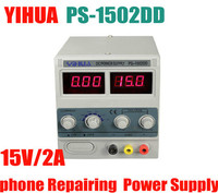 YIHUA 1502DD Adjustable Variable Output DC Power Supply LED Display Phone Repair Power Test Regulated Power Supply 15V 2A
