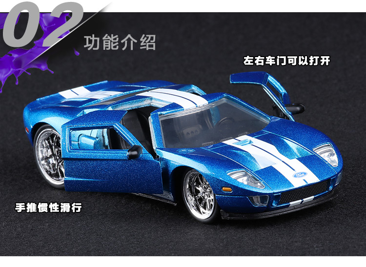Jada  Scale High Simulation Alloy Model Carford Gt Fast Furiousquality Toy Modelsfree Shipping Incasts Toy Vehicles From Toys Hobbies On