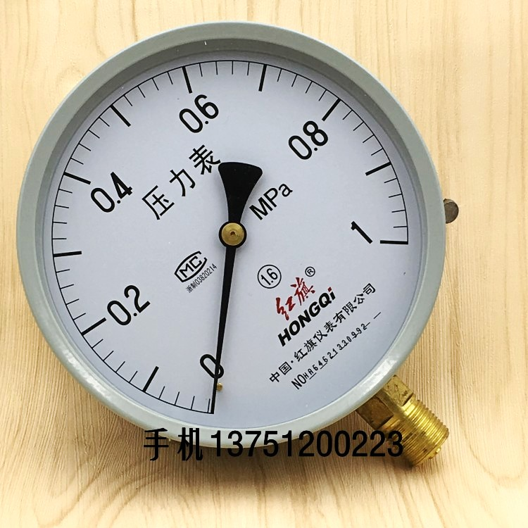 Genuine Red Flag pressure gauge 0 1.6MPA Y 150 spring tube boiler ...