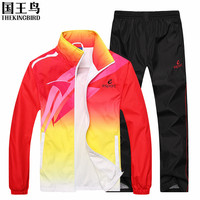 Men S Sportswear Suit Long Sleeve Breathable Wicking Sport Suit Basketball Soccer Jogging Rugby Men
