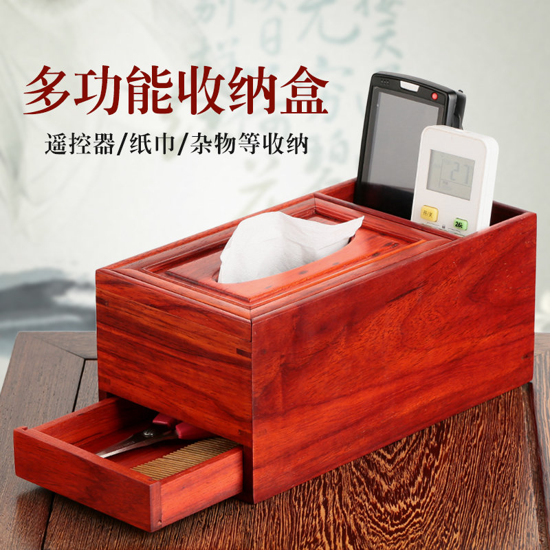 Rosewood handicraft wooden desk cosmetic storage box box remote solid wood shelf