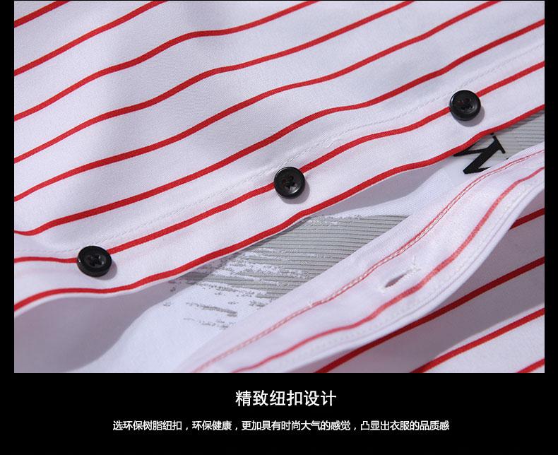 XMY3DWX Men long sleeve shirt male fashion brand new products sell like hot cakes stripe slimming leisure shirt/dress shirt 5XL 16