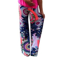 Women's Fashion Floral Print Harem Pants Loose Elastic Waist Trousers Casual