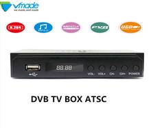 DVB Analog TERRESTRIAL box