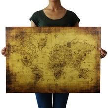 mapa antiguos RETRO VINTAGE