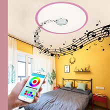 Led ceiling lamp round lamp living room modern bluetooth speaker light + mobile APP bedroom lamp warm romantic balcony lighting