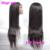 150% densidad Peruvain Striaght peluca muy peluca delantera del cordón completo para mujeres negras sin cola peluca de cabello humano