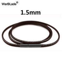 Brown 1.5mm
