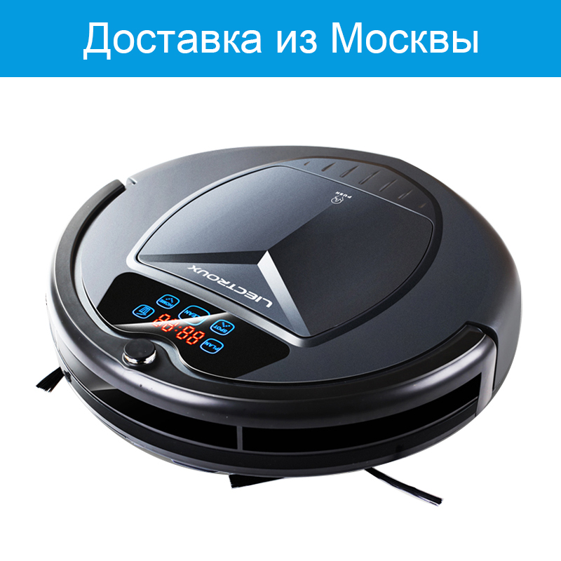 2017 LIECTROUX B3000 PLUS Robot Vacuum Cleaner with Wet dry,Water Tank,VirtualBlocker,Self-Charge,TouchScreen,UV,Schedule,Remote liectroux b2005plus robot vacuum cleaner with water tank wet