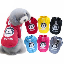 Dog Baby Pet Dog Clothes For Dogs Lightning Panda Two Sweat Dog Coats Jackets Clothes For Chihuahua York Ropa Para Perros30 H(China)
