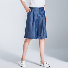 Mid-waist tencel short jeans summer womens fashion shorts cool breathable denim wide leg pants straight 80309