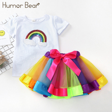 Humor Bear Baby Girls Clothes Kids Set