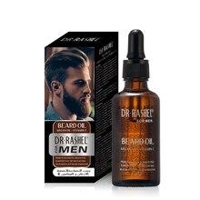 2019 Natural Beard And Moisturizing Skin Premium Oil Stay In Conditioner Sandalwood For Men