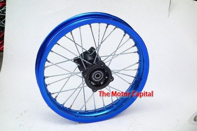 Pit Bike Rims 1 85x14 Inch Racing Dirt Bike Rim For Crf Kayo Bse