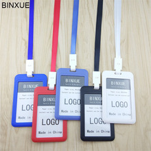 BINXUE High-quality Cover card,ID Holder,employees card identification tag, staff badge  Gifts 1.5CM wide Lanyard