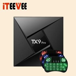 Image 1 - 1PC TX9 PRO TV Box Android 7.1 OS RAM 2G 16G ROM Amlogic S912 octa core Blueth 4.1 TANIX