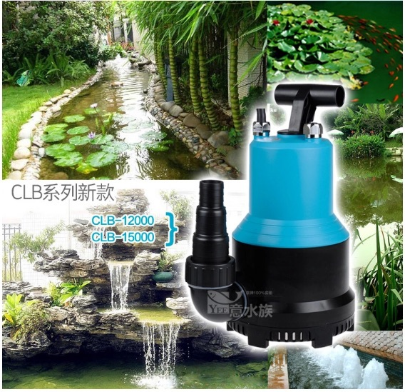 Manufacturer 260w 12000l/h 7m Rockery landscaping filtration Pond submersible pumps china free shipping submersible pump clb 5500 plastic rockery aquarium water changes home landscaping pond pumps 110w
