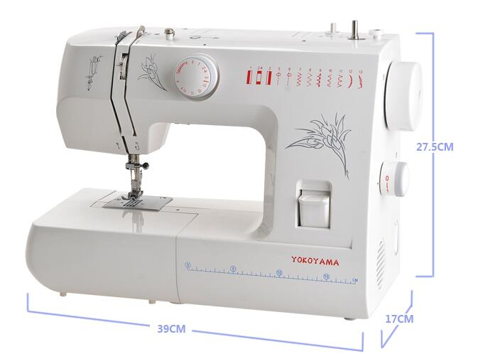 sewing machine for cheap