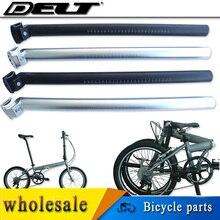 1 шт. складной велосипедный велосипед Подседельный штырь для 33,9 до 34X550 мм алюминиевый болт черный серебристый