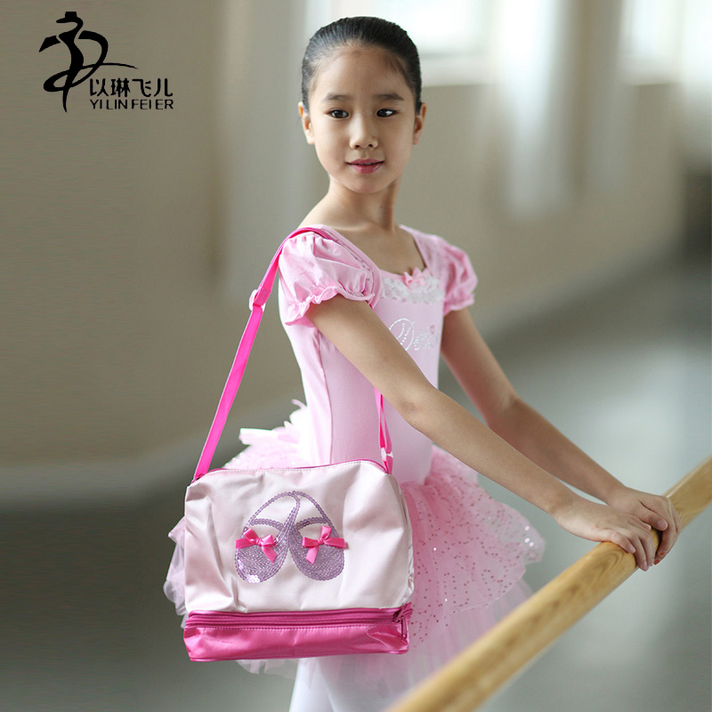 free-shipping-girls-dance-bag-pink-two-zippered-compartments-font-b-ballet-b-font-shoes-on-front-sequins-bow-bellt-dance-accessories