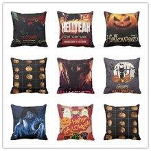 Feliz Halloween calabaza de belleza de alta calidad 5 tamaño Vintage sofá cama casa decoración funda de almohada de cojín