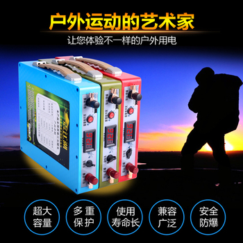 High drain 12V,12.6V 5V 160AH,140AH,100AH,120AH,80AH,60AH USB Li-polymer Batteries For motors outdoor Emergency Power bank