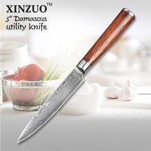 5″ utility knife 73 layers Japanese VG10 Damascus steel kitchen knives fruit utility knife damascus parer knife FREE SHIPPING