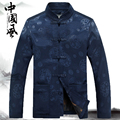 traditional chinese kung fu suit male clothing jacket for men cheongsam tang suit oriental wear vintage man mens chinese tops