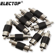 Electop 10 stks/partij Video Adapter Nieuwe Nikkel RCA AV Male naar Male Connector M/M Joiner Koppeling Plug Audio adapter Connector(China)
