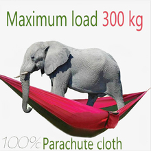 2015 lehuo latest style outdoor parachute cloth rede de dormir garden hammock camping hammocks bed hamaca factory direct