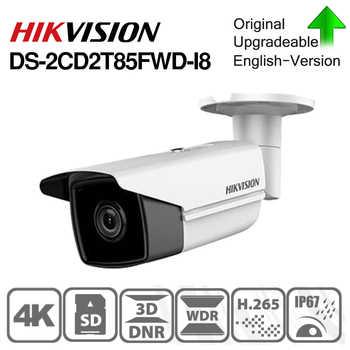 Hikvision Original DS-2CD2T85FWD-I8 8 MP (4K) IR Fixed Bullet Network Camera H.265+ POE IR Range 80m 128 GB MAX IP67 10pcs/lot - DISCOUNT ITEM  20% OFF All Category