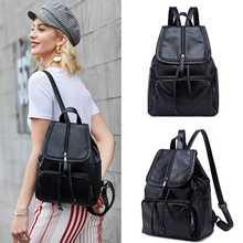 Рюкзак fulanpers Женский милый женский дизайн сумка через плечо