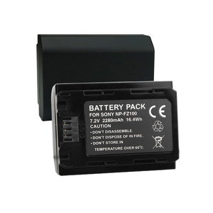 Image 4 - NPFZ100 np fz100 battery NP FZ100 battery+LCD Charger for SONY ILCE 9 A7m3 a7r3 A9/A9R 7RM3 BC QZ1 Alpha 9 9S 9R Digital camera