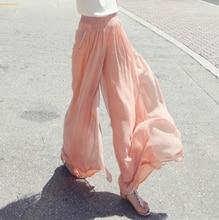 Мир юбки брюки