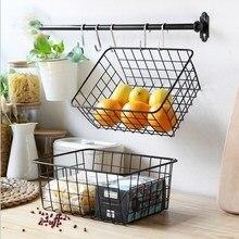 Wrought Iron Storage Basket Household Handle Rack Snack Bathroom Desktop Finishing Cosmetic Small