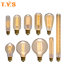E27 Dimmable Edison Bulb Antique Vintage Lamp 40W AC220V Retro Edison Bulbs Light Decoration Incandescent Filament Bulb Ampoule