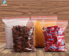 3000pcs 18*26cm Big size gift pouch Self Sealing Cellophane Packing Plastic Storage Bags Reusable Transparent Opp Packaging