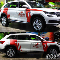 for Skoda Kodiak car sticker flower Jurassic 2 color sticker decoration modification sticker Ke Keke Ke Mi Ke