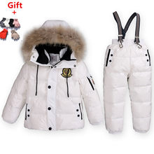 1ea850e44 Super Warm Children Winter Suits Boys Girl Duck Down Jacket + Bib Pants 2  pcs Clothing Set Thermal Kids Snow Wear Top Quality