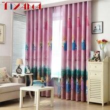 Розовая Толстовка для девочки с рисунком занавески с принцессой для детей голубые шторы для Спальни Ткань для девочки комната готовой ночные шторы AG107& 3