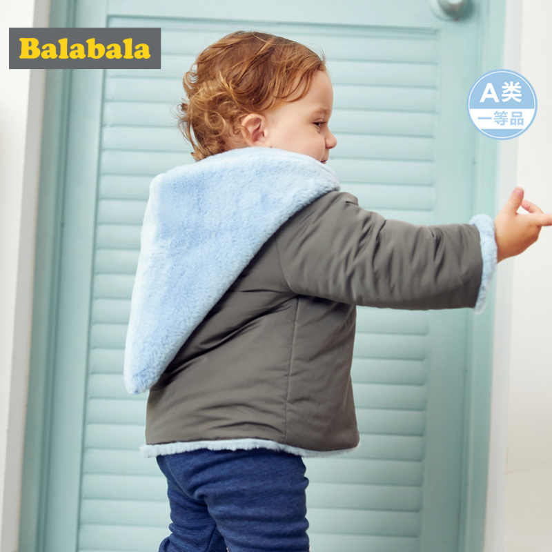 Balabala Infant Baby Fleece-Lined Hooded Vest Newborn Baby Girl Boy Padded Vest with Contrasted Fleece Hood Front Button Closure