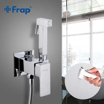 FRAP Bidets cold & hot cold mixer shower sprayer anal cleaning toilet spray kit bidet spray bronze shower head wash hygienic
