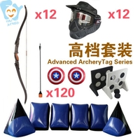 Archery Tag Arrows Bow Advanced Equipment Set Shooting Target Outdoor Fun Sports Game Shoot Playground Accessory