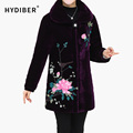 2016 Winter Women Long Velour Parkas Cotton Padded Coat Jacket Magpie Peony Flower Embroidery Elegant Wadded Coats Plus Size 5XL