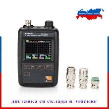 אנטנת KVE60C HF וקטור